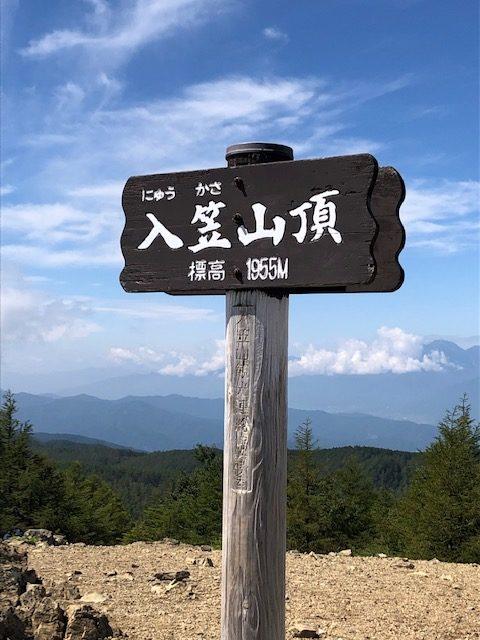 周辺観光情報【入笠山】🚶