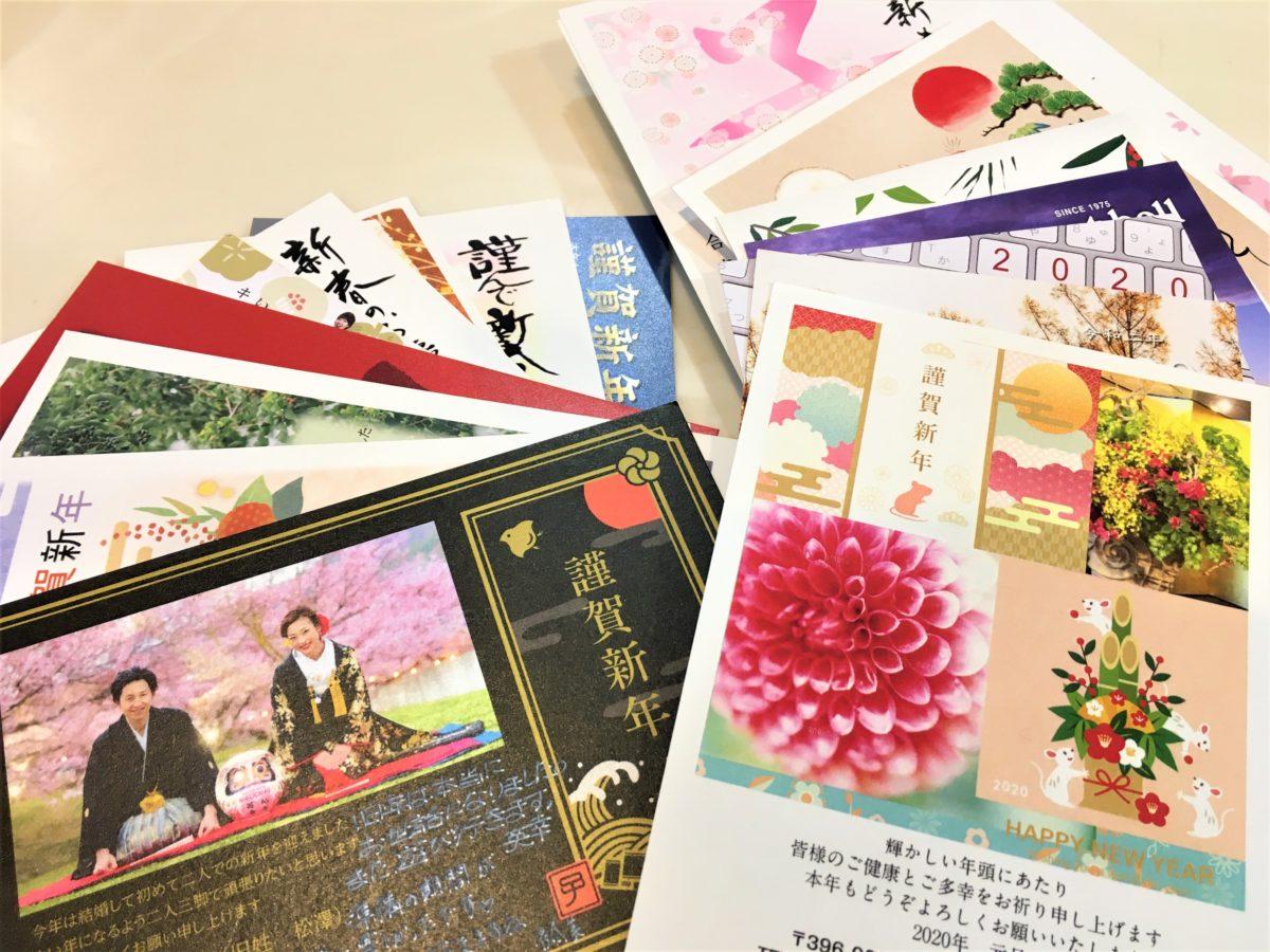 年賀状は私たち日本人の「元気の源」?!