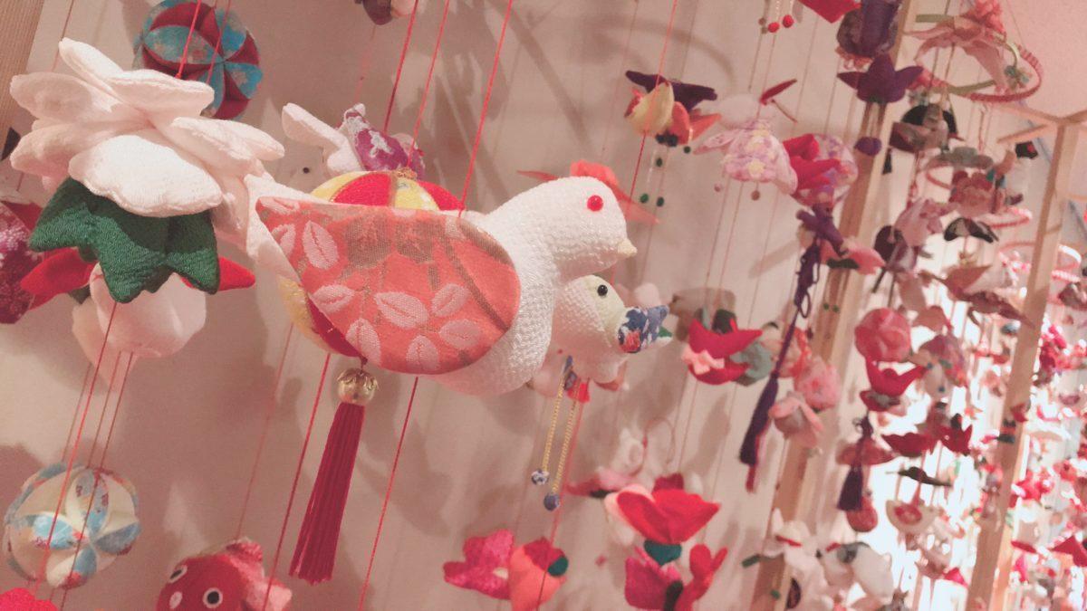 【ロビー展】吊るし飾りと手芸作品展🎎