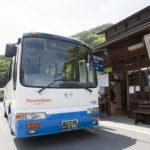 南アルプス林道バス ご出発前には最新情報をご確認ください。