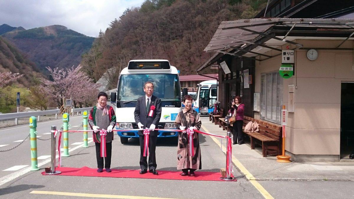 本日より南アルプス林道バス運行開始🚌歌宿へ出発(^^)/~~~