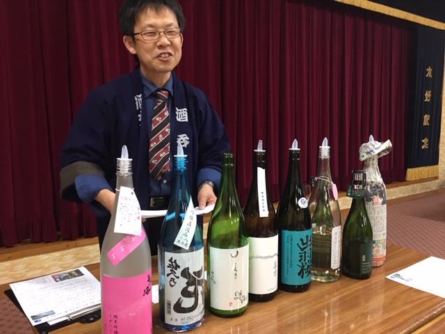 「日本酒と山の幸」を楽しむ会🍶
