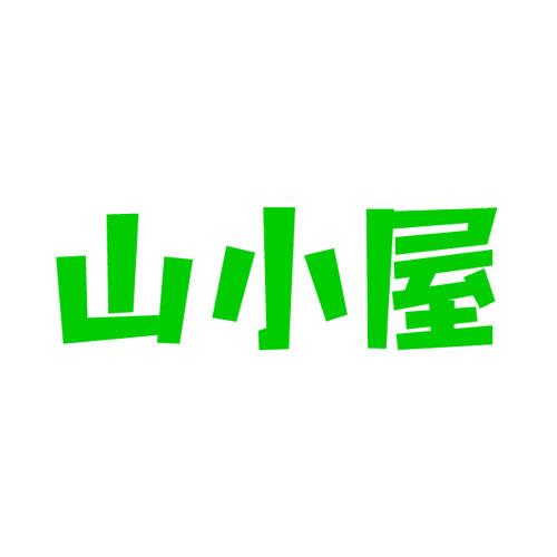 西駒山荘営業期間変更のお知らせ